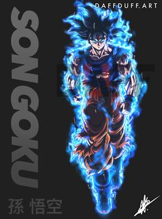 Dragon Ball Image, Dragon Ball Gt, Vegito Y Gogeta, Dragon Images, Fanart, Anime Pixel Art, Artist, Son Goku, Kakashi