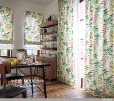 ナチュラル ビンテージ|ボタニカル(植物)デザインのドレープカーテン&シェード【HS-2001】グリーン