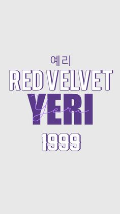 Velvet Wallpaper, Kim Yerim, Kpop Aesthetic, Kpop Girl Groups, Photo Cards, Red Velvet, Taehyung, Locks, Fanart