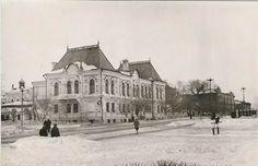 Куйбышев.        Угол улиц Вилоновской и Молодогвардейской.         Фотография.        Февраль, 1956.