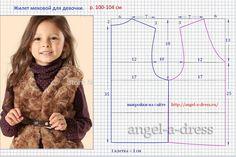 выкройка жилета из меха для девочки на три размера