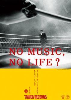 no music no life Shuji Terayama Layout Design, Logo Design, Graphic Design, Tower Records, Photo B, Advertising, Sayings, Towers, Life