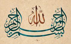 Turkish islamic calligraphy art (9)
