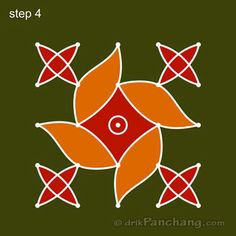 This page provides 5x5 Dot Rangoli Designs with title 5x5 Dot Rangoli 14 for Hindu festivals.