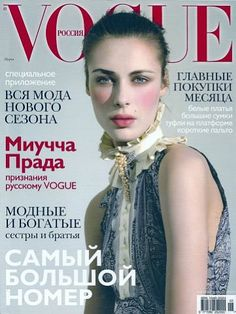 Vogue Russia March 2006 - Elena Baguci