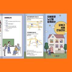 Site Design, Print Design, Graphic Design, Magazine Design, Magazine Layouts, Pamphlet Design, Corporate Brochure Design, Architecture Quotes, Travel Brochure