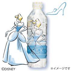 Disney Princess x Bourbon : Cinderella