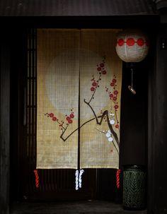 梅の暖簾 上七軒 kamishichiken KYOTO JAPAN
