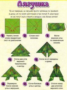 Оригами - схемы детских поделок с пояснениями 1