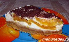 Вкусный и нежный десерт