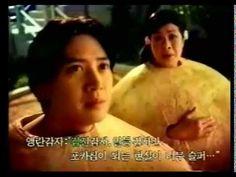 오리온 포카칩 - 김진, 엄앵란, 유현철 (1998년) - YouTube