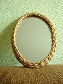 Зеркальце   24 фотографии