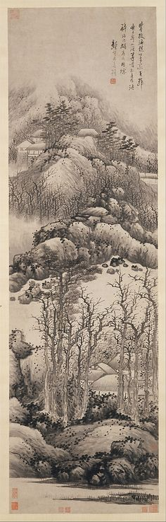 Wintry Mountains  Gong Xian  (Chinese, 1619–1689)