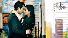 "Song Seung Hun with Liu Yifei in ""The Third Way of Love (2015)"" movie"