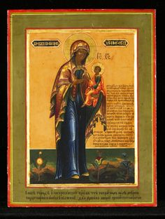 our lady of novgorod icon was painted circa 1860 moscow russia egg tempera