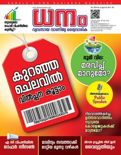 Dhanam Malayalam Magazine - Buy, Subscribe, Download and Read Dhanam on your iPad, iPhone, iPod Touch, Android and on the web only through Magzter