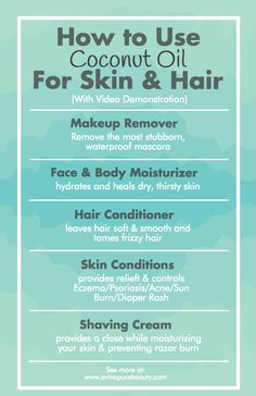 how to make skin not oily