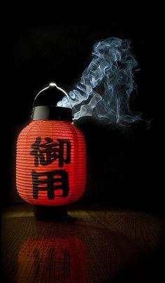 Chinese Lantern ☼
