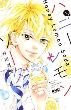 ハニーレモンソーダ 2 (りぼんマスコットコミックス) | 村田 真優 | 本 | Amazon.co.jp