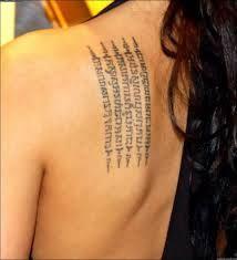 words tattoos women - Google Search