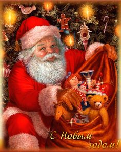 Christmas - Santa with sack of presents