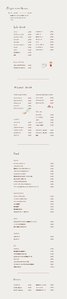 kayaba-coffee.com Nighttime Menu