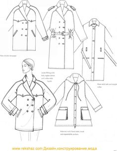 Double Breasted Coat Technical Drawing