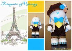 Личный блог Игнатовой Евгении: Гномушка из Парижуу