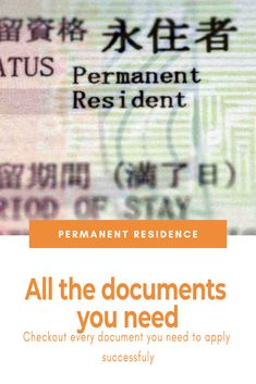 Are you thinking about applying for the Permanent Residence in Japan? Travel Info, Asia Travel, Easy To Get Loans, Refugee Status, Work In Japan, Best Interest Rates, Work Visa, Permanent Residence, Good Luck To You
