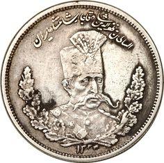 Iran coin 5000 Dīnār - Mozaffar ad-Din Shah Qajar (1906) obverse