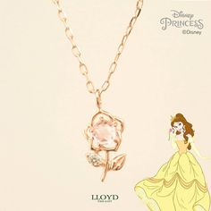 A Korean jeweler has created rings and necklaces inspired by the magical themes and stories of our favorite Disney Princesses. Disney Princess Jewelry, Disney Jewelry, Princess Rings, Korean Accessories, Fashion Accessories, Disney Rings, Malachite Jewelry, Skull Fashion, Punk Fashion