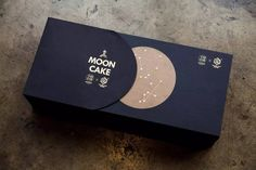 Cool Packaging design Heart - We're back with a new roundup of great packaging, label and bottle designs Cake Packaging, Bottle Packaging, Brand Packaging, Label Design, Box Design, Branding Design, Package Design, Graphic Design, Cosmetic Design