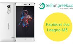 [ΔΙΑΓΩΝΙΣΜΟΣ] Κερδίστε ένα Leagoo M5 από το techingreek.com Phone, Telephone, Mobile Phones
