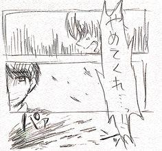 赤安/スコバボログ [14]