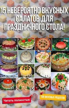 """""""Cherries under the snow"""" in 30 minutes – delicious and crispy biscuits – Recipes Easy Snacks, Yummy Snacks, Yummy Food, Homemade Fried Chicken, Chicken And Waffles, Dinner Entrees, Russian Recipes, Salads, Food Cakes"""