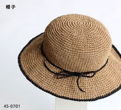 Travel sun hat and tote One Skein Crochet, Crochet Tote, Crochet Blouse, Love Crochet, Raffia Hat, Knit Beanie Hat, Hat Hairstyles, Summer Hats, Sun Hats