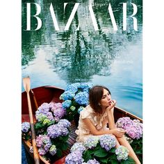 Alexa Chung is a Floral Beauty for Harper's Bazaar UK Cover ❤ liked on Polyvore featuring models, magazine and people
