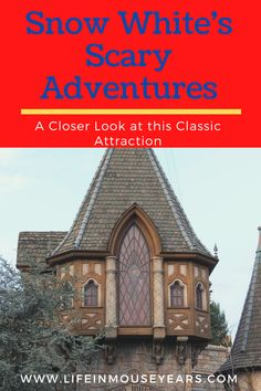Snow White's Scary Adventures is an original opening day attraction that is still around today! It has gone through some changes over the years. Find out some fun facts and how this attractions has changed in this post! Click to learn more. www.lifeinmouseyears.com #lifeinmouseyears #snowwhitesscaryadventures #disneyland #fantasyland #openingdayattraction Opening Day, Has Gone, Disneyland Resort, Some Fun, Over The Years, Closer, Attraction, Scary, Fun Facts