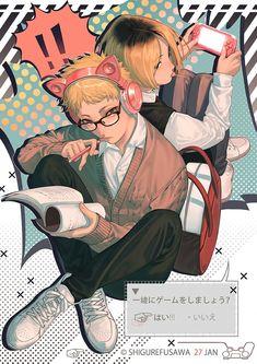 Kenma Kozume, Haikyuu Tsukishima, Kuroken, Haikyuu Manga, Haikyuu Fanart, Manga Anime, Fanarts Anime, Anime Guys, Haikyuu Characters