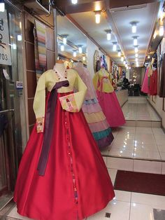 Korean 한복 (hanbok), beautiful on petite women, but I looked like the Liberty Bell when I tried one on!