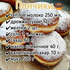 My Favorite Food, Favorite Recipes, Scones, Cantaloupe, Food And Drink, Bread, Snacks, Fruit, Cooking