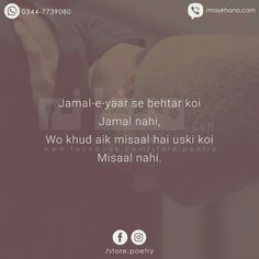 Sufi Quotes, Poetry Quotes, Hindi Quotes, Islamic Quotes, Quotations, Iqbal Poetry, Sufi Poetry, Broken Words, Perfection Quotes