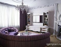 Гостиная Ар-Нуво.  В сочетании белого с фиолетовым. Автор проекта: Люсьена Фирсова. #дизайнинтерьера #igenplan #дизайнгостиной  #интерьергостиной  #гостиные