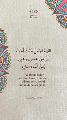 Duaa Islam, Allah Islam, Islam Quran, Quran Verses, Quran Quotes, Qoutes, Islamic Inspirational Quotes, Islamic Quotes, Prayer For Boyfriend