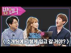 170711 JiSook's Crazy 3 Chat Episode 011 3담소_11 패션고자 탈출 편《방언니》 - YouTube
