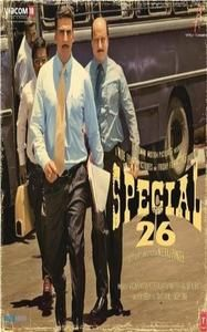 Buy Special 26 DVD in Hindi with 11 % Off on Infibeam with the lowest price in India. Special 26, also known as Special Chabbis, is a 2013 Bollywood heist movie directed by Neeraj Pandey. The movie stars Akshay Kumar and Kajal Aggarwal in the lead roles with Jimmy Shergill, Manoj Bajpai and Anupam Kher in supporting roles. You can also get benefits of Free Shipping across India within 48 hours from Infibeam.com