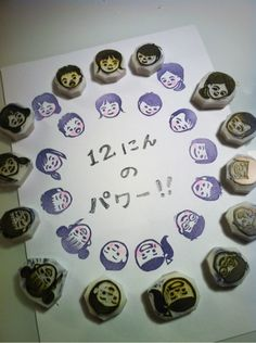 Was made for the graduation Proceedings, stamp of everyone in the class.  クラスのみんな! 卒園文集に作ったもの。