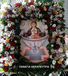 Jesus Art, Snow Globes, Floral Wreath, Wreaths, Home Decor, Saints, Pictures, Floral Crown, Decoration Home