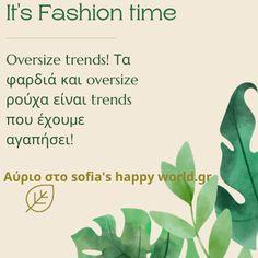 αύριο στο sofiashappyworld.gr Το oversize look, είναι ένα trend που ταιριάζει σε όλα τα στυλ! Αν σου αρέσει δοκίμασε το και μη φοβηθείς να το εντάξεις στο δικό σου! Oversize Look, World, Happy, Fashion, Moda, Fashion Styles, Ser Feliz, The World, Fashion Illustrations