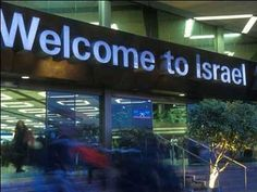 Ben Gurion Airport -- main entrance